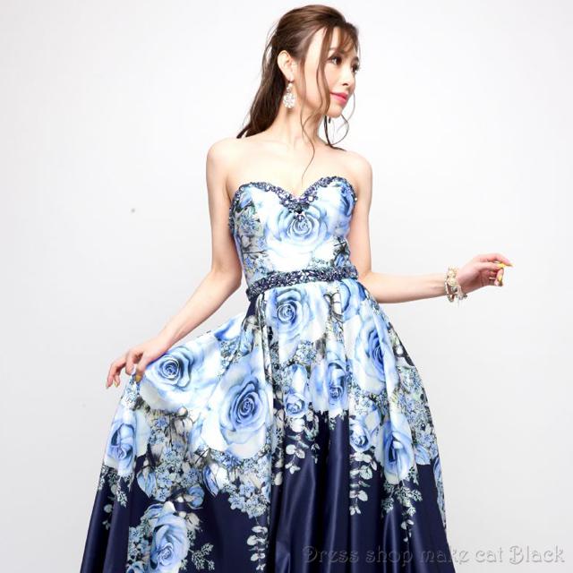 IRMA 71073 ロングドレス (Mサイズ) ¥30,024- (税込) キャバドレス パーティー ドレス