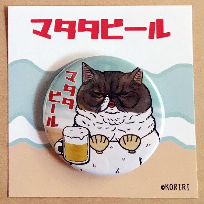 「世にも不思議な猫世界」缶バッジ 其の一