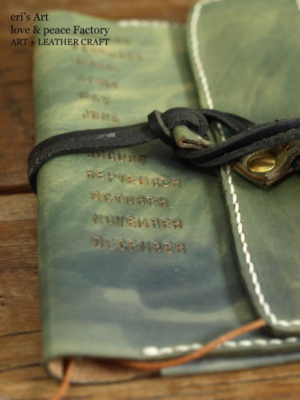 【SALE】手帳カバー(文庫本サイズ)ブルーグレー LE-1084