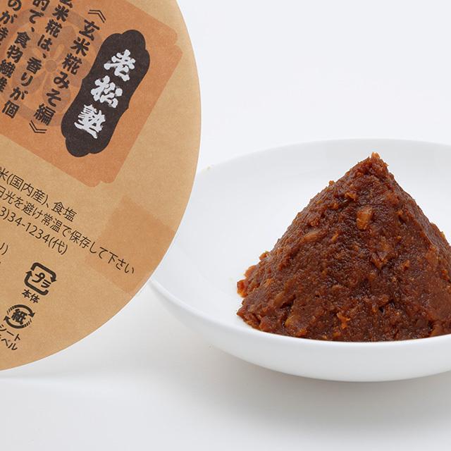 老松十一代 玄米糀みそ【750g】 - 画像3