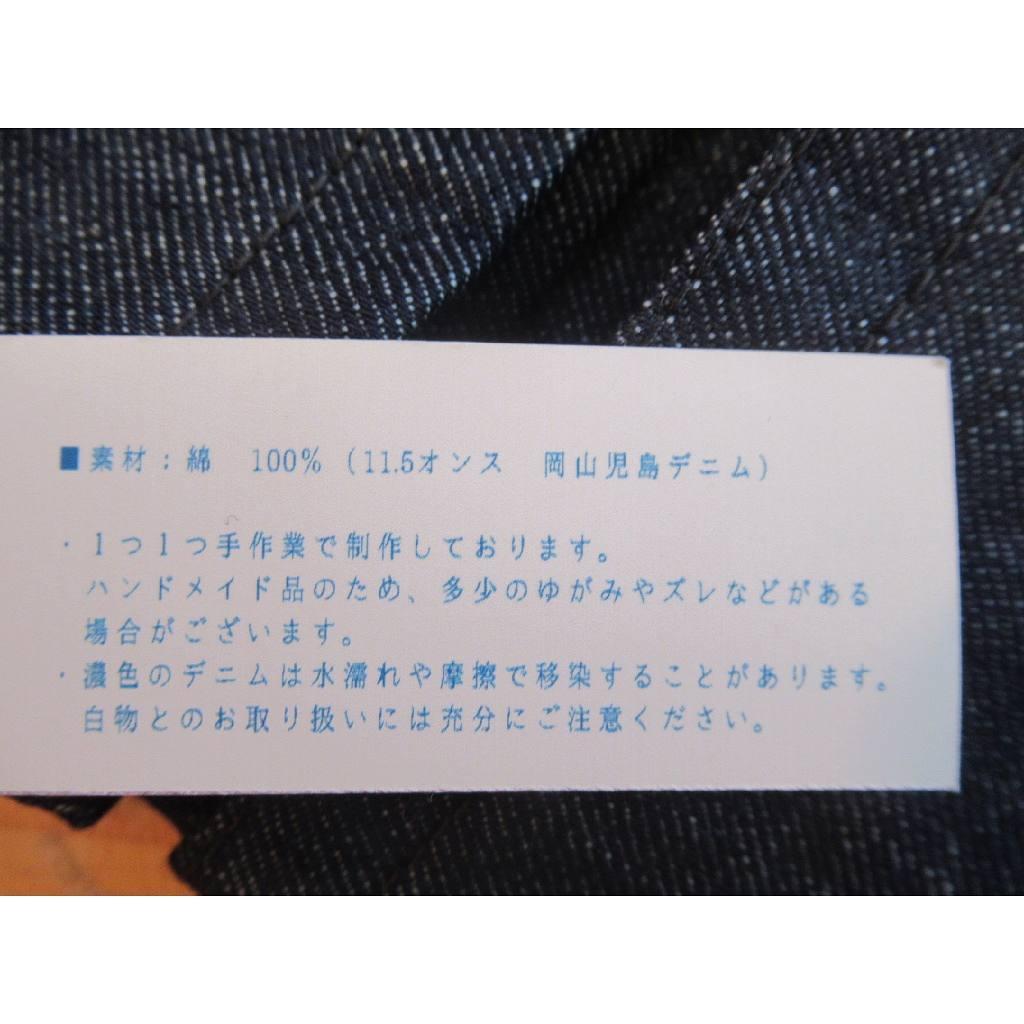 岡山児島デニム・サコッシュ 10Mountain × Ali*boku