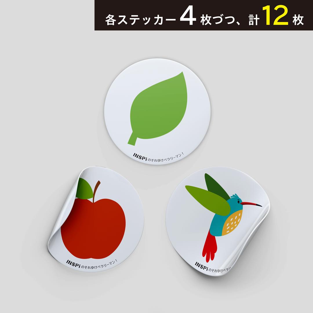 超お得!ペラリーマンオリジナルシール12枚セット+おまけのROOM810ハガキ(¥1000引き)