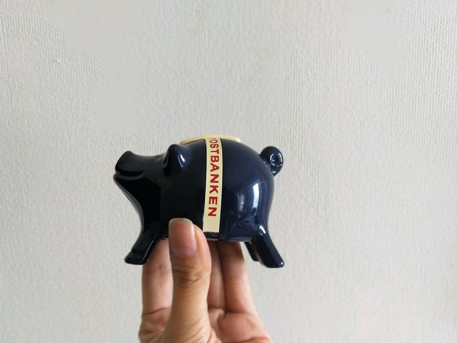 ブタの貯金箱 / フィンランド ヴィンテージ / POSTBANKI (NV)
