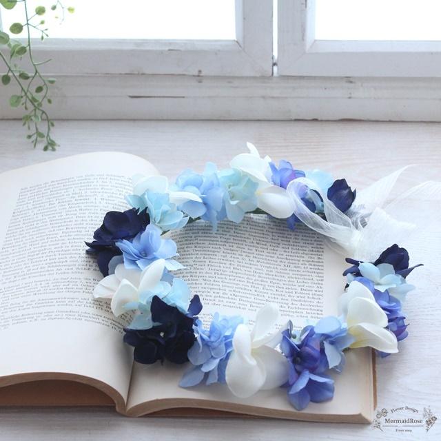 花冠プルメリア&アジサイ(ブルーミックス)選べるカラー25色