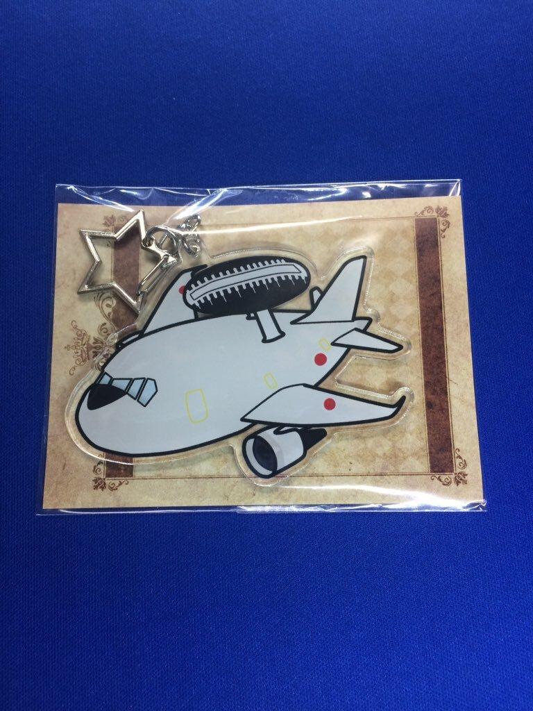 陸曹クンと仲間たち/AWACSたんアクリルキーホルダー