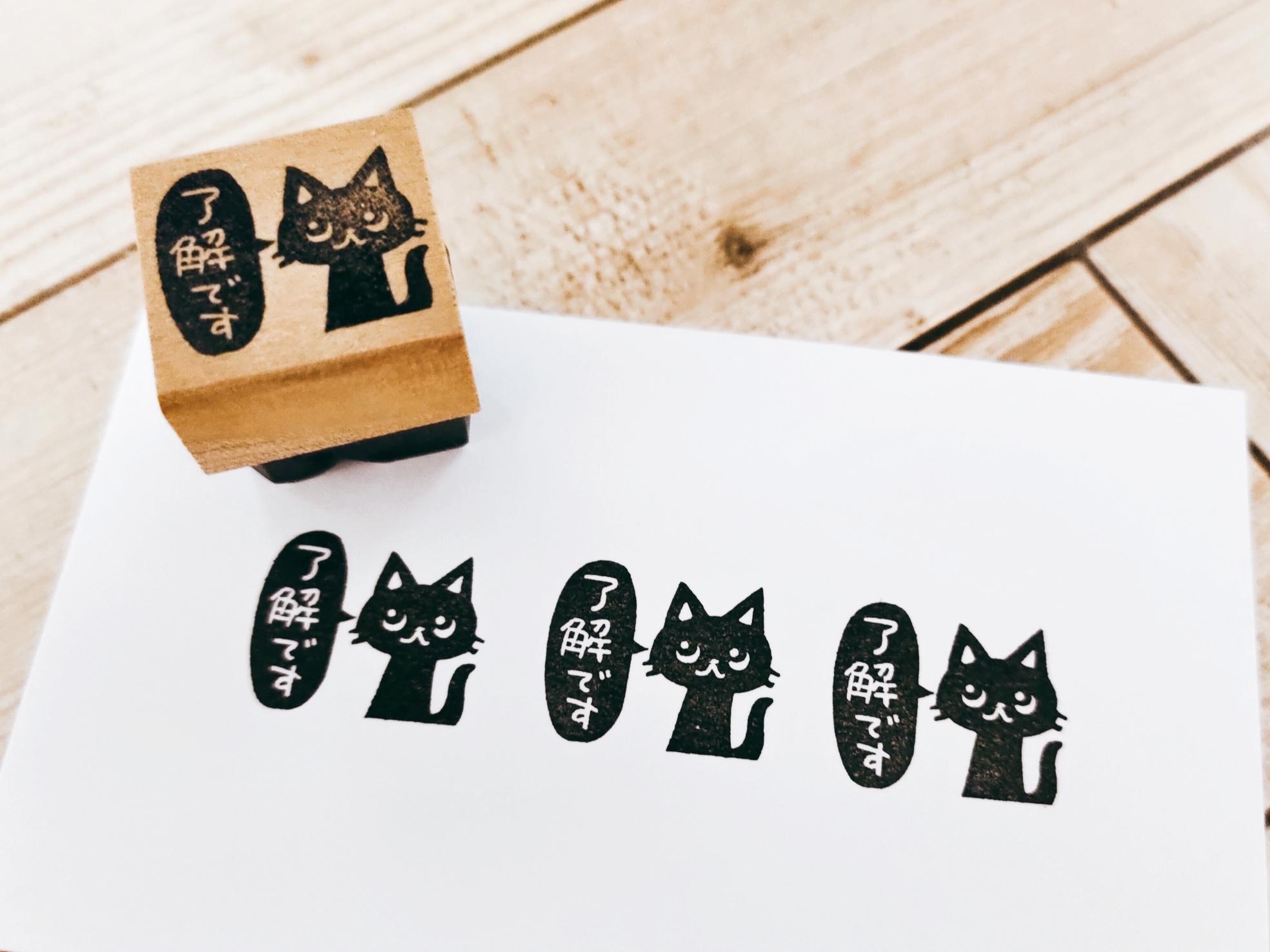 黒猫「了解です」