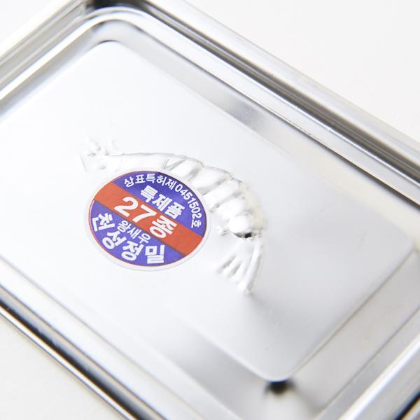 ステンレス製のセウジャン(エビの醤油漬)入れ〜大〜※再入荷!