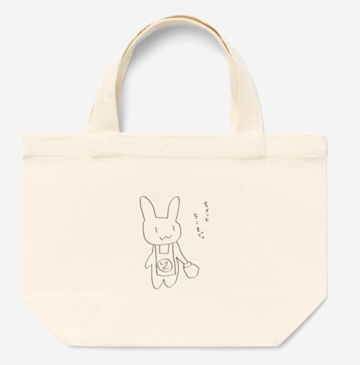 ミニトート(ウサギ)【コンビニでの買い物に最適なミニサイズ】