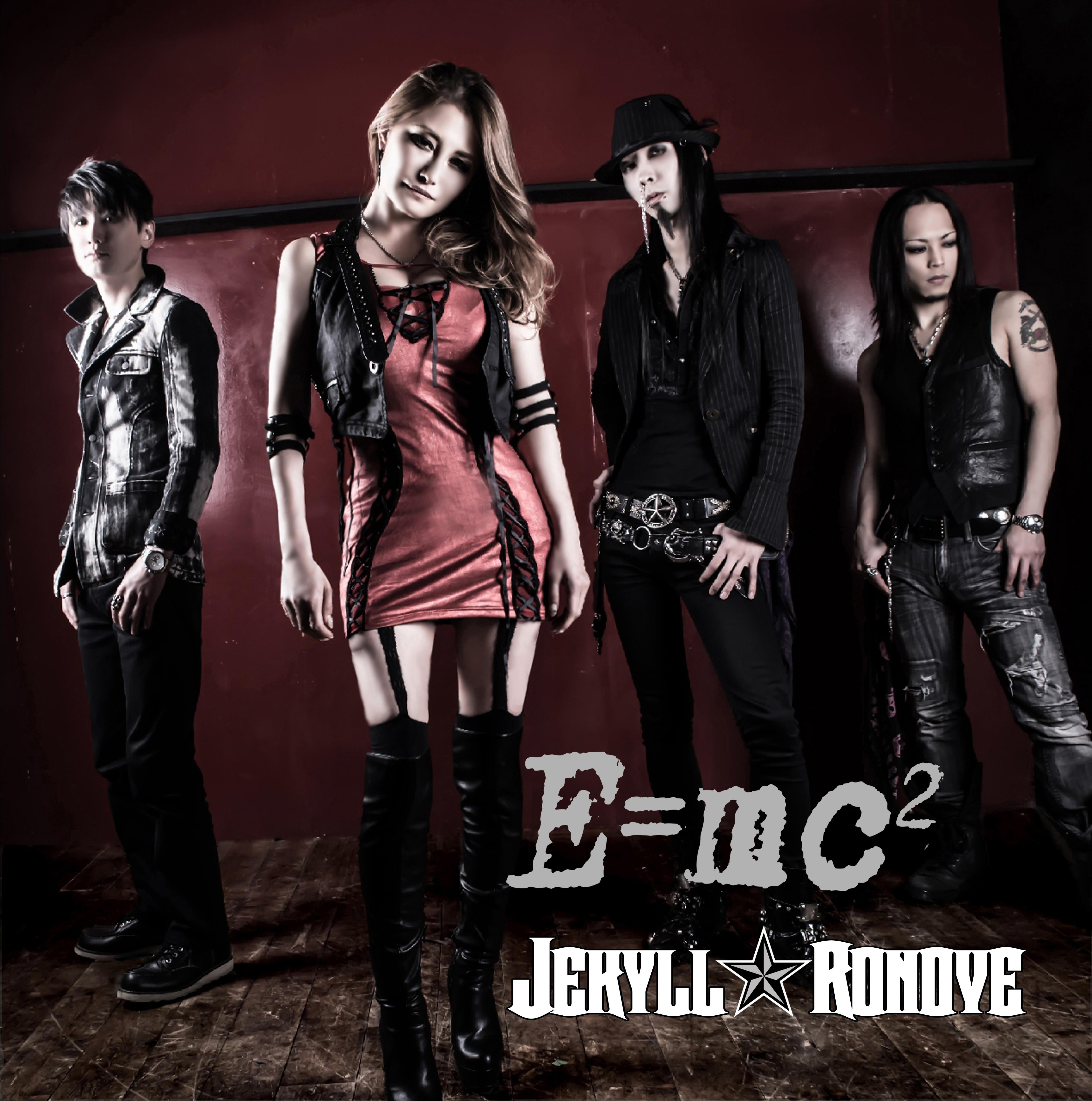 JEKYLL★RONOVE 1st Full Album『E=mc2』