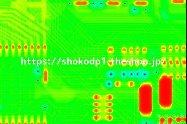電子基板4c011