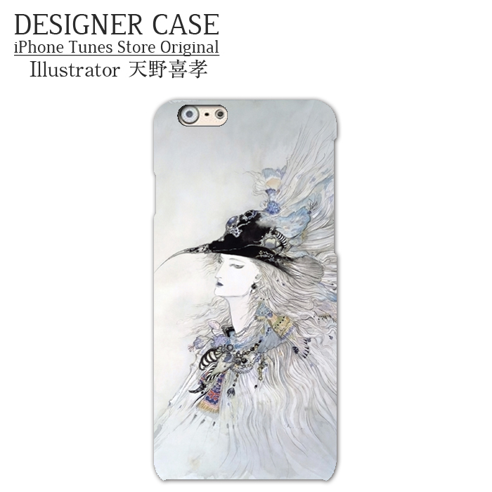 iPhone6 Plus Hard case [No.002 Vampire Hunter D]  Illustrator:Yoshitaka Amano