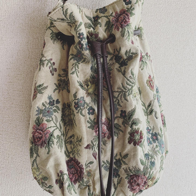 vintage Gobelins bag