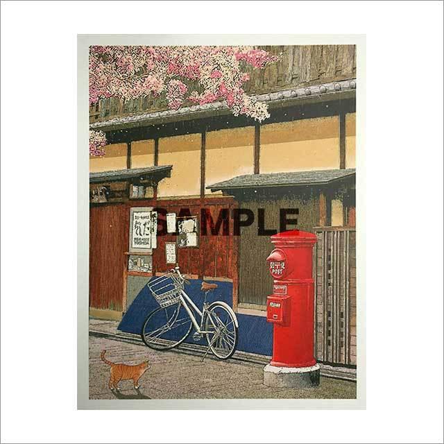 台湾ポストカード 「幸福旅者」