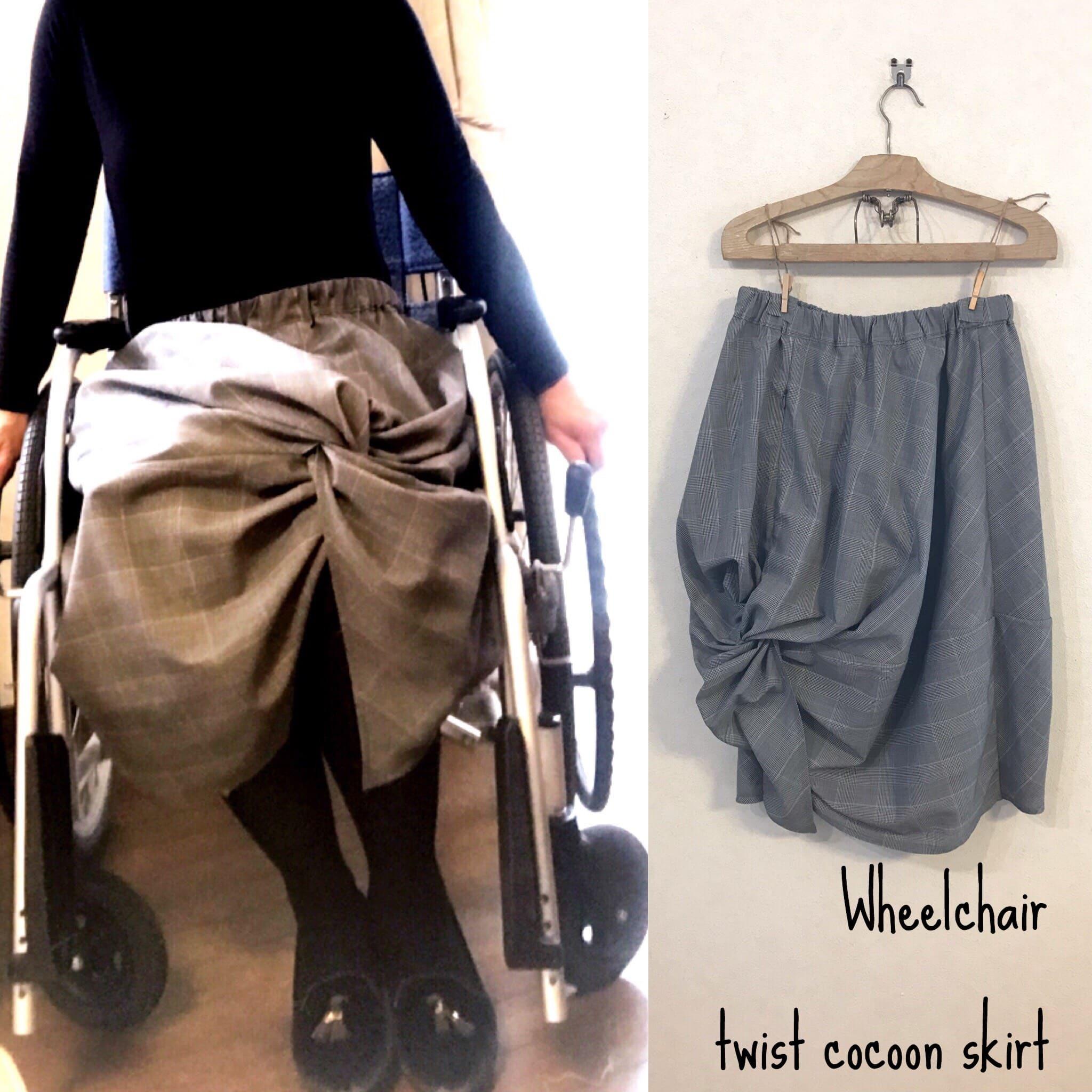 【車椅子対応】膝上大ポケットが便利なグレンチェック ツイストコクーンスカート