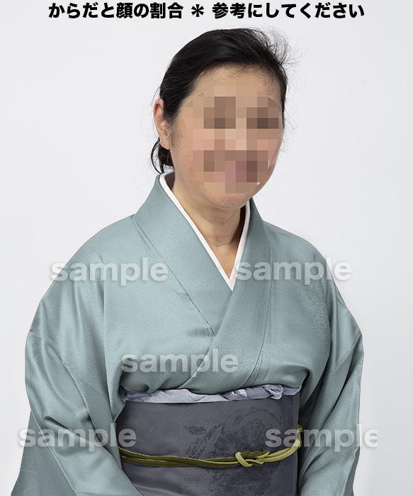 女性着物 B101