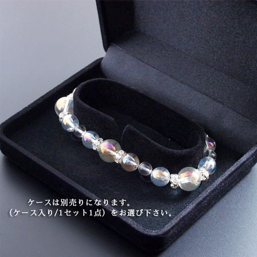 【開運・幸運・災い除け】高品質 天然石 オーロラ水晶 デザインブレスレット(6-10mm)