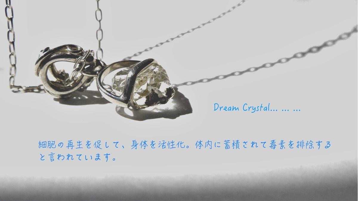 【SV925】 *Dream Crystal* ハーキマーダイヤモンド ペンダント 40cmチェーン付