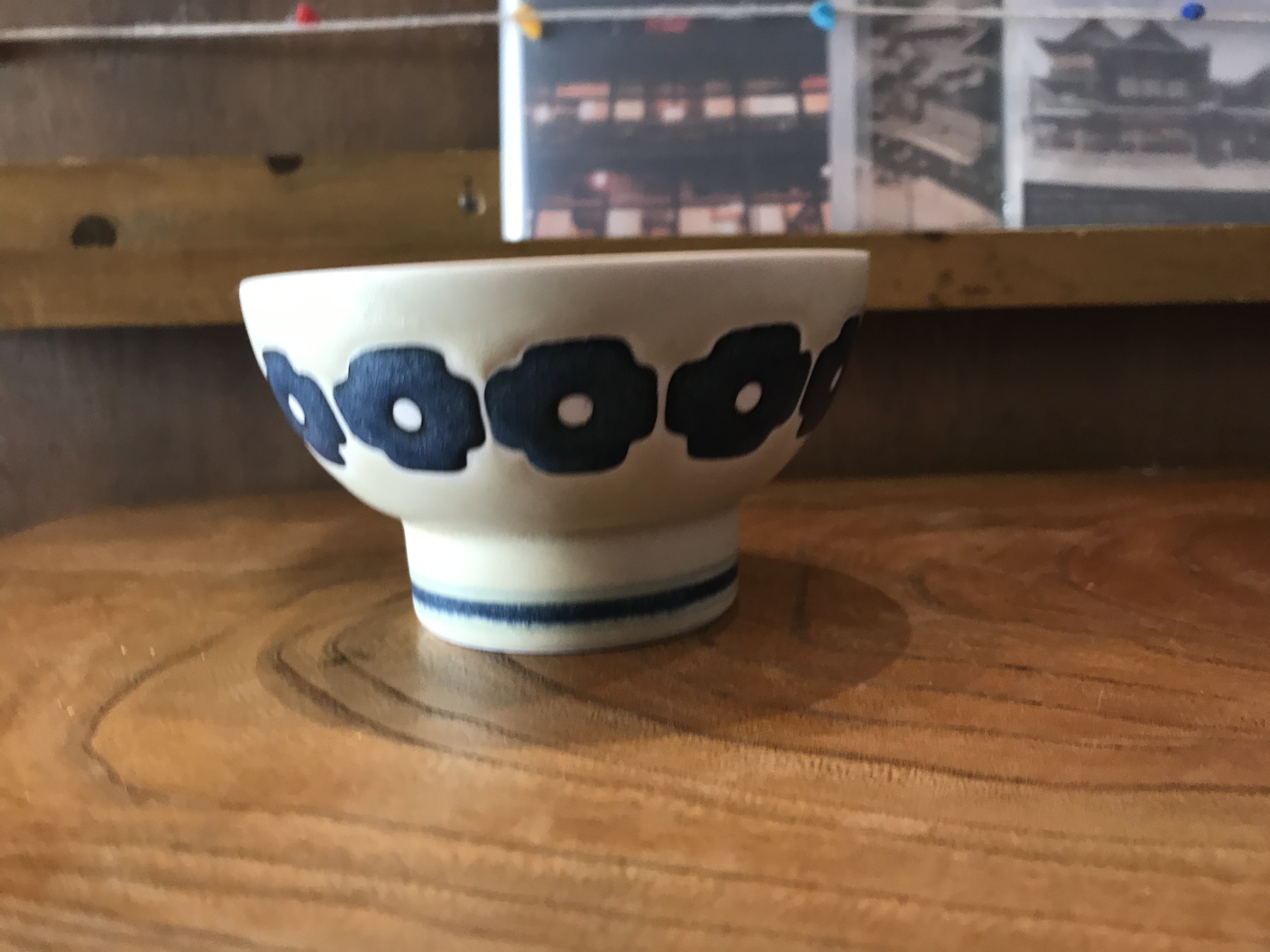 砥部焼 すこし屋 お茶碗 大 インディゴフラワー