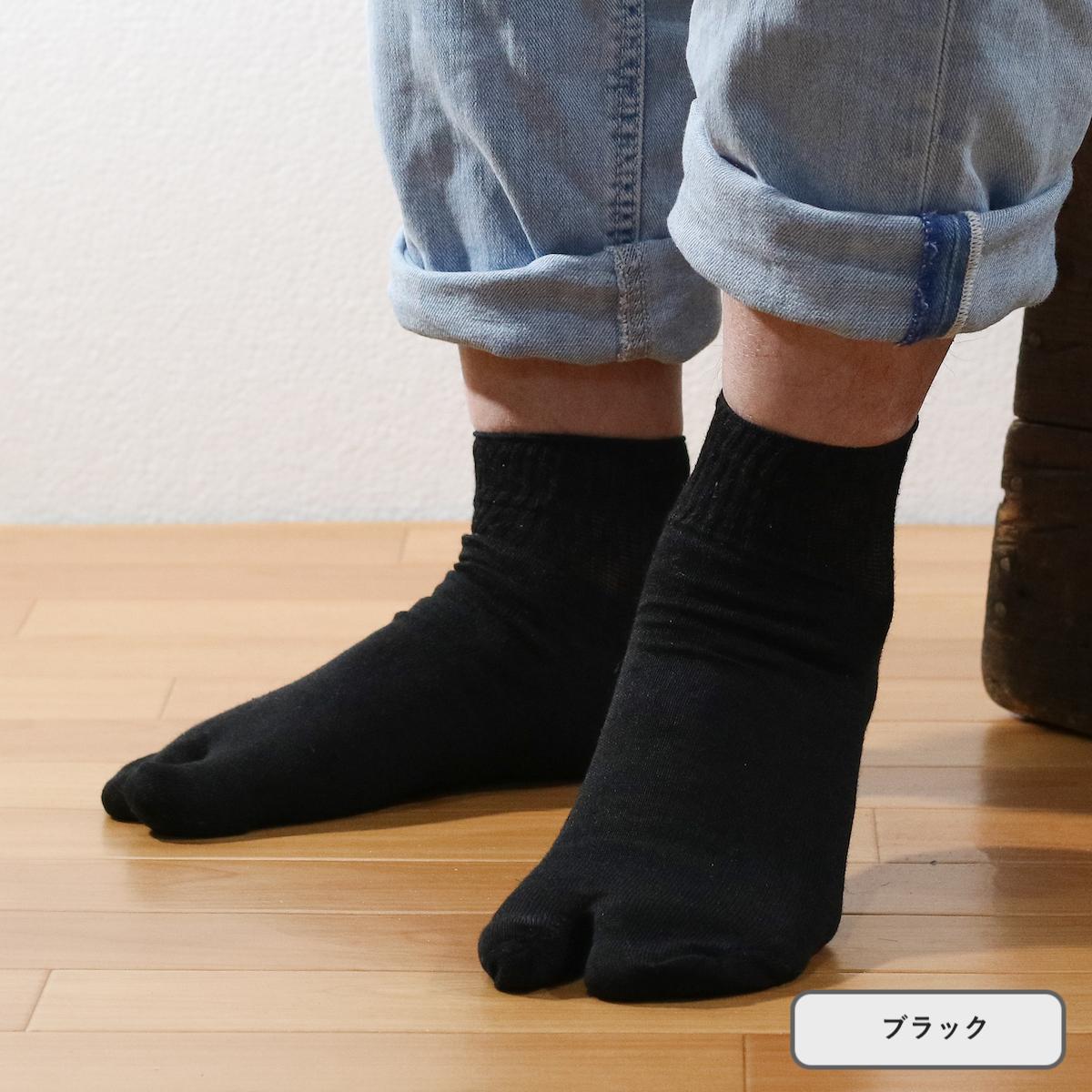 リネン足袋ソックス Lサイズ 25〜27cm