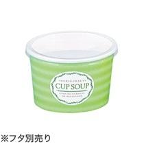 スープカップ(S)