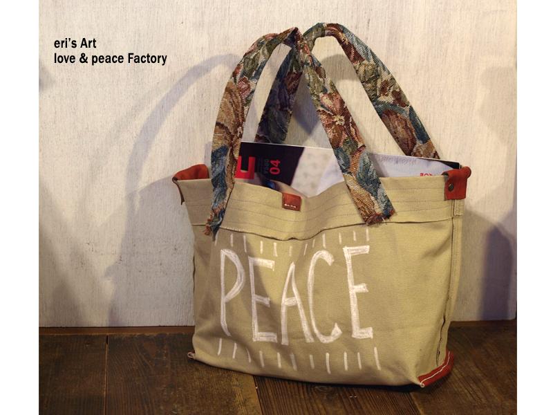 Bag-091 帆布+ゴブラン織り+革 ベージュ