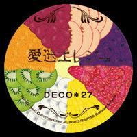 DECO*27 / 愛迷エレジー - 画像3