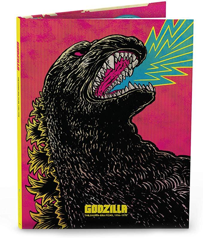 ゴジラ:昭和作品集 1954-1975