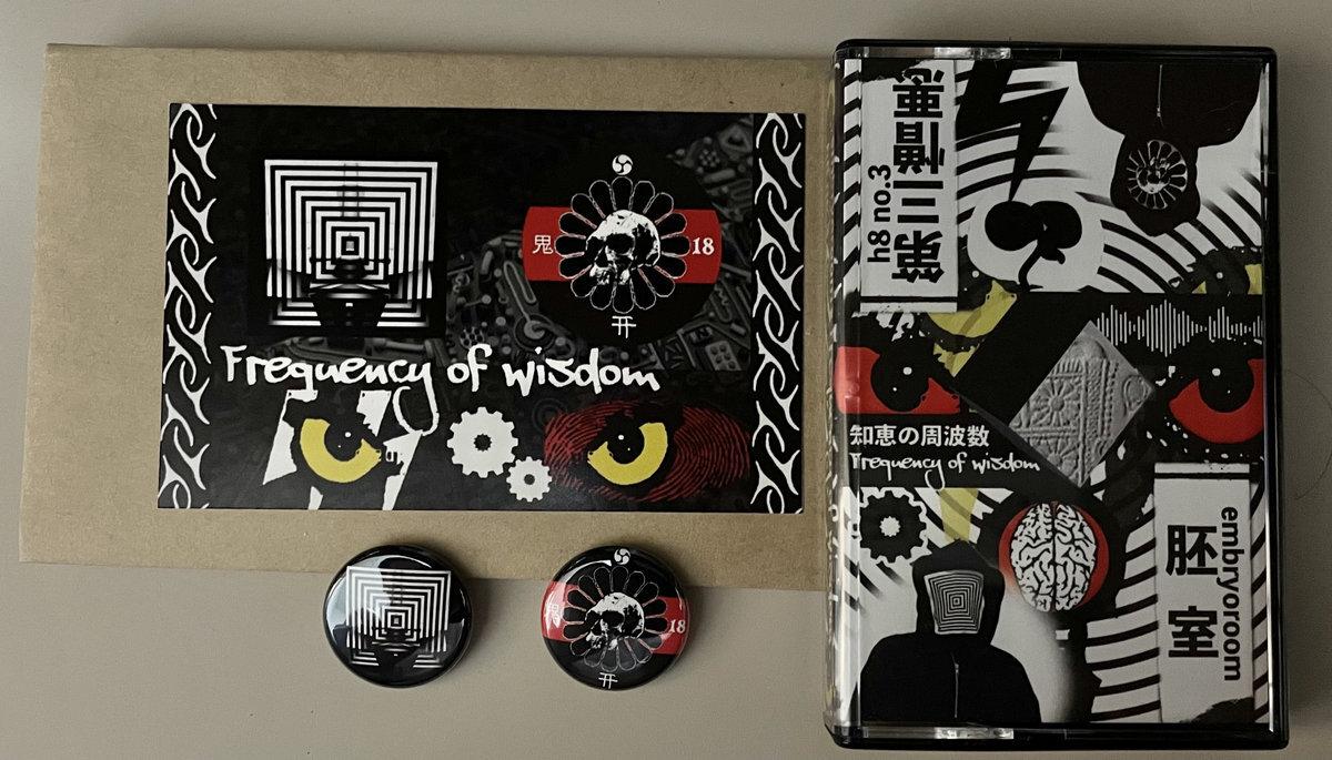 embryoroom / h8 no.3 - Frequency of wisdom - 画像2