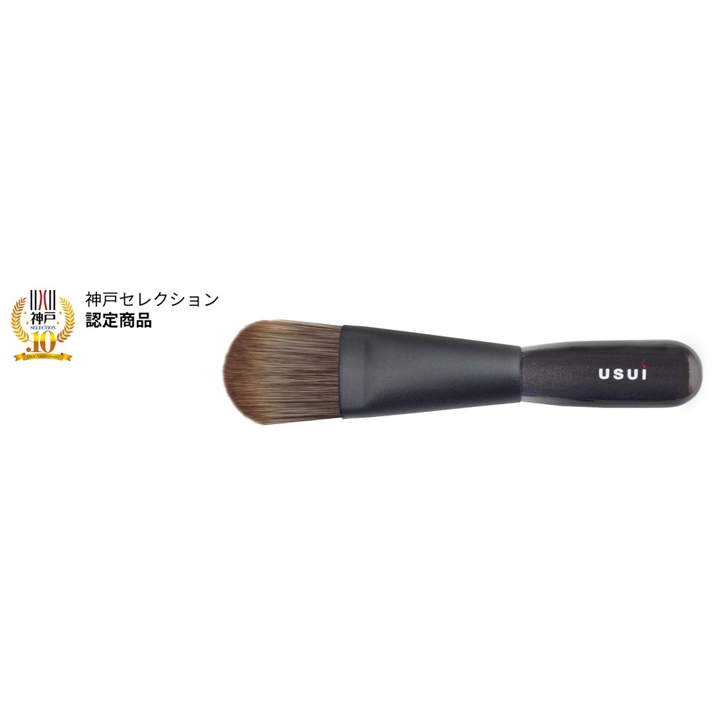Liquid Foundation(リキッド)/USUI THE MAKEUP BRUSH