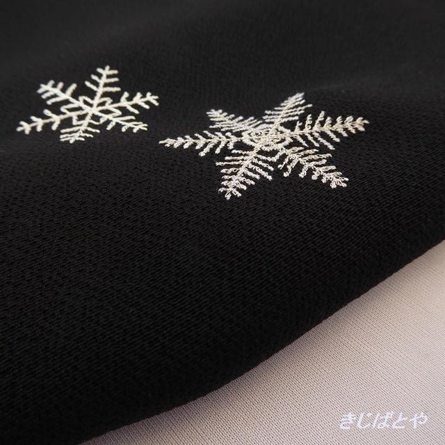 【A様ご予約品】正絹ちりめん 雪の結晶の帯揚げ 黒