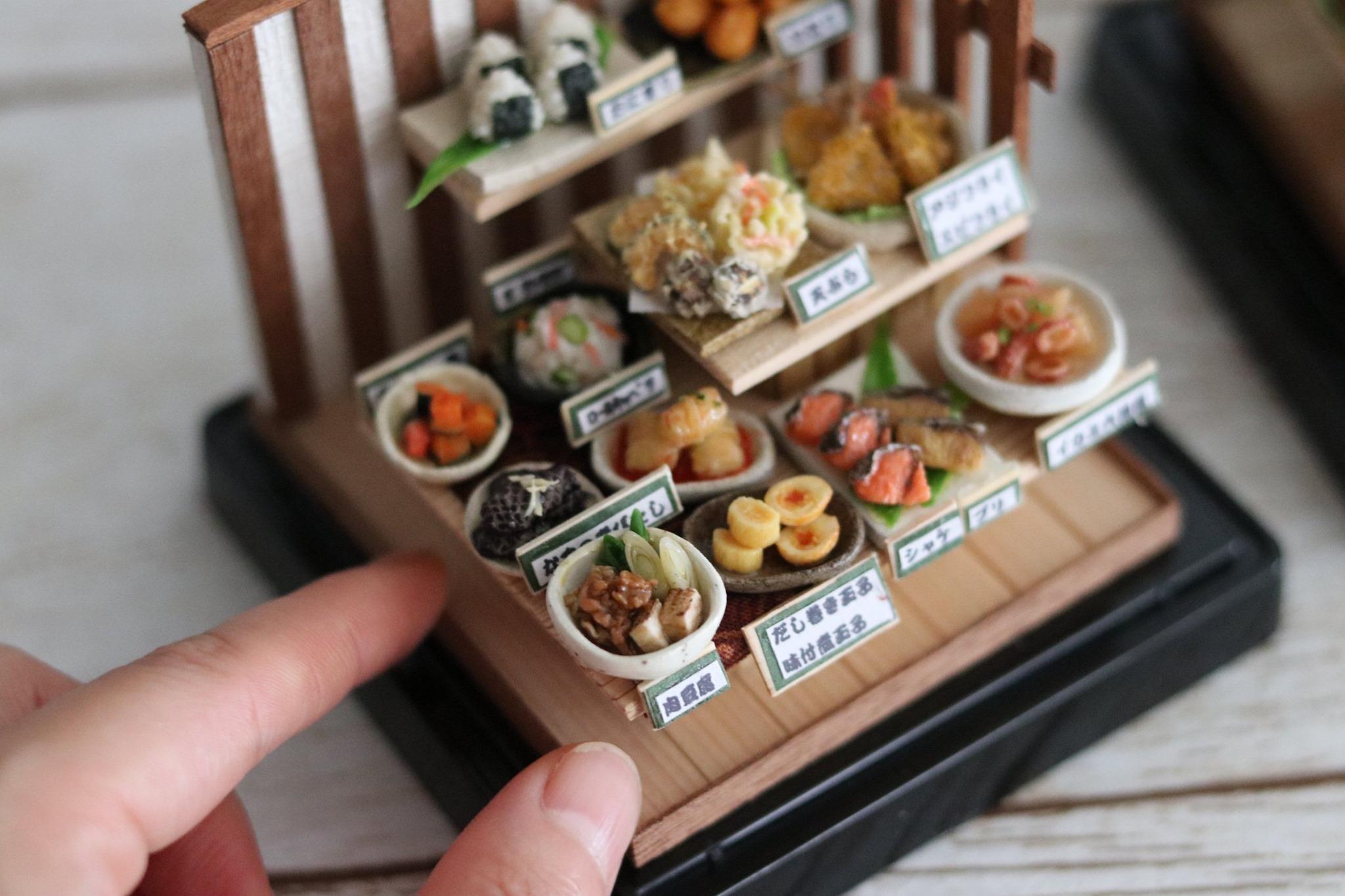 【送料込み】小さなお惣菜屋さんB  artist : nao