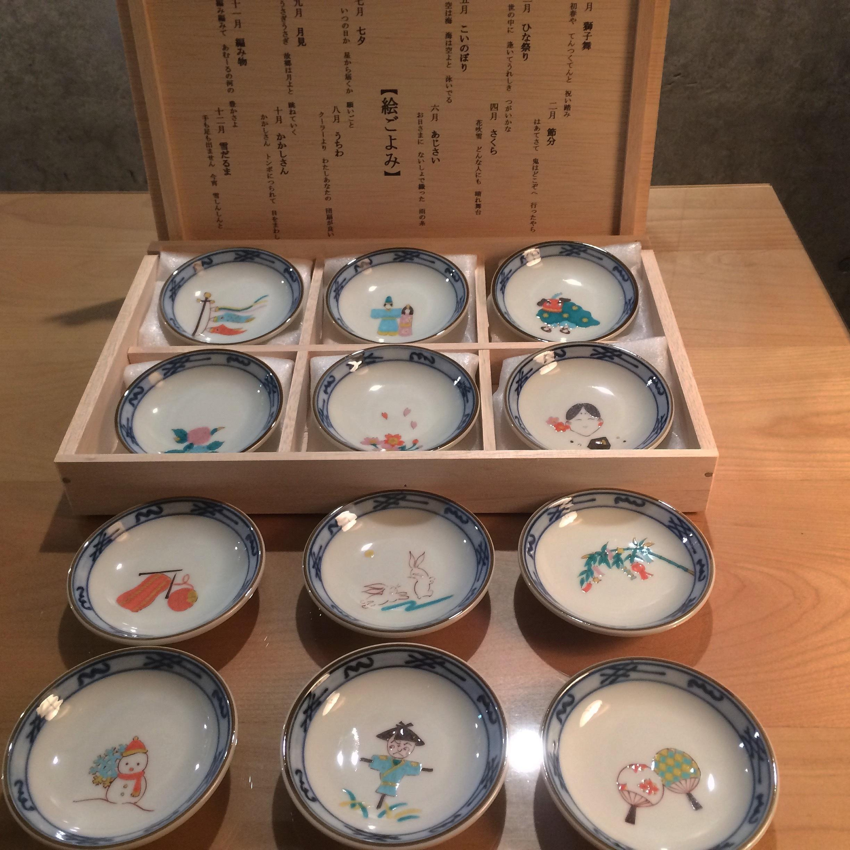 九谷焼 絵ごよみ 12枚セット(9㎝)