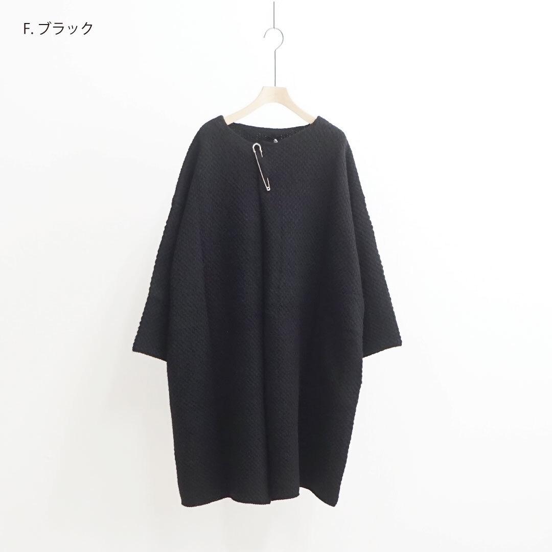ichi イチ 起毛ロングカーディガン(PIN付き) (品番200478)