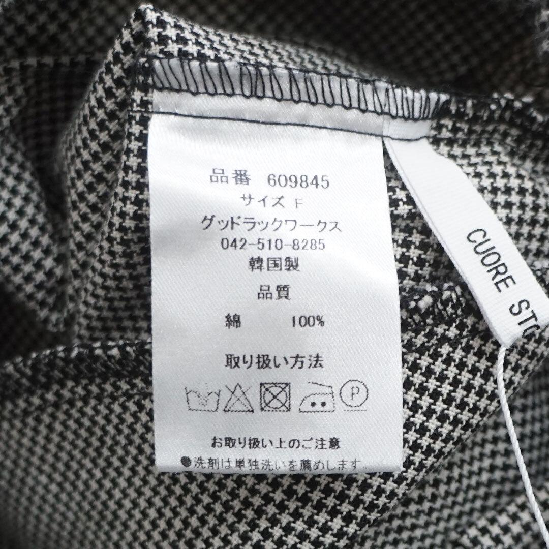 【再入荷なし】 CUORE STORE クオーレストア 千鳥柄起毛タックスカート (品番609845)