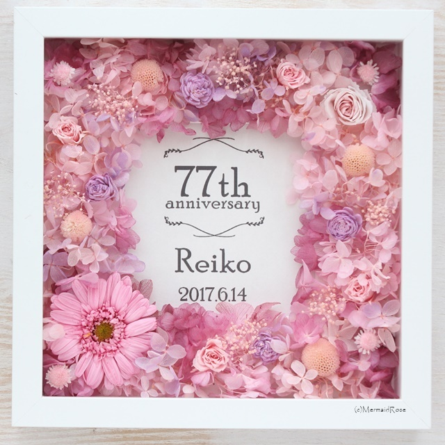 【喜寿】お祝い真四角フォトフレームフラワー*ピンク&パープル