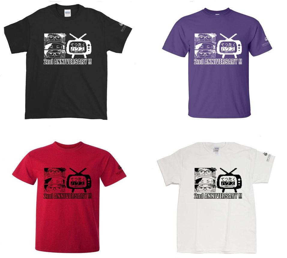 てつたくハウス × コントローラー 記念コラボTシャツ (全4色)