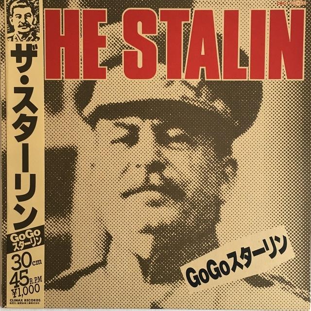 【12inch・国内盤】ザ・スターリン / Go Go スターリン