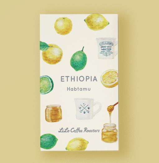 100g  エチオピア ウォッシュト Ethiopia washed