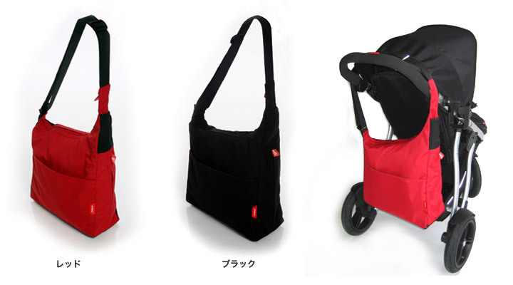 phil&teds diddie  bag フィルアンドテッズ ディディーバッグ 2カラーあり!
