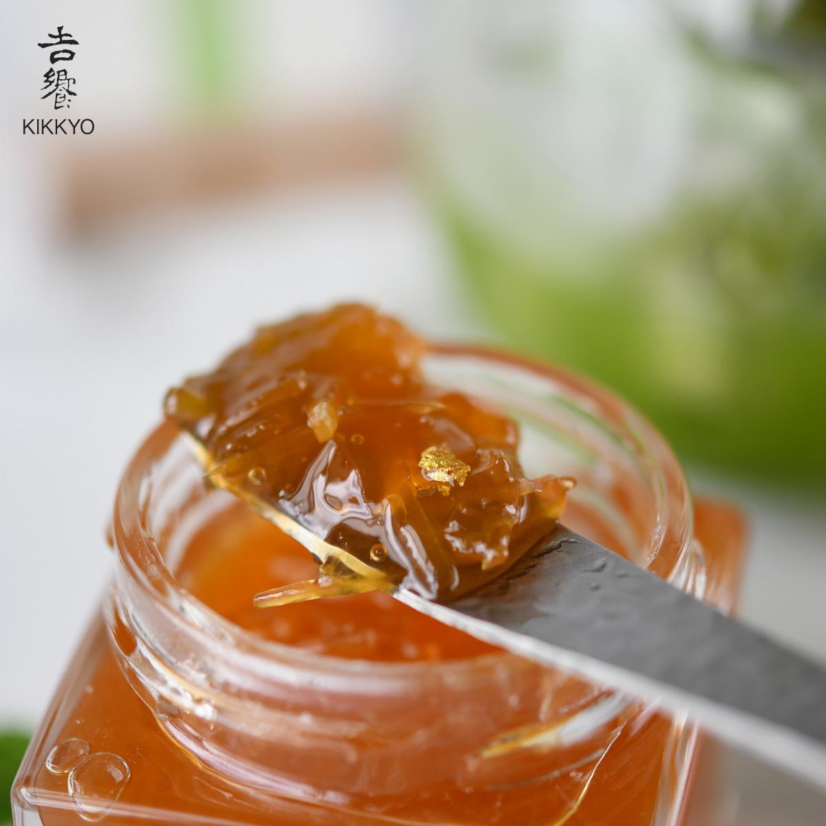 日本で唯一 漢方JAMの手作 キッス グレープフルーツ ジャム 保存料 添加物不使用