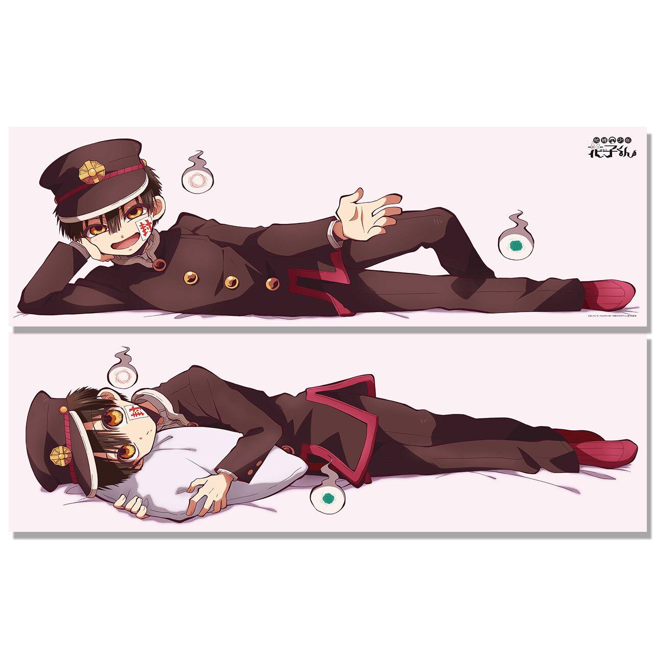 【4589839353427後】地縛少年花子くん 【描き下ろし】花子くんスムース抱き枕カバー