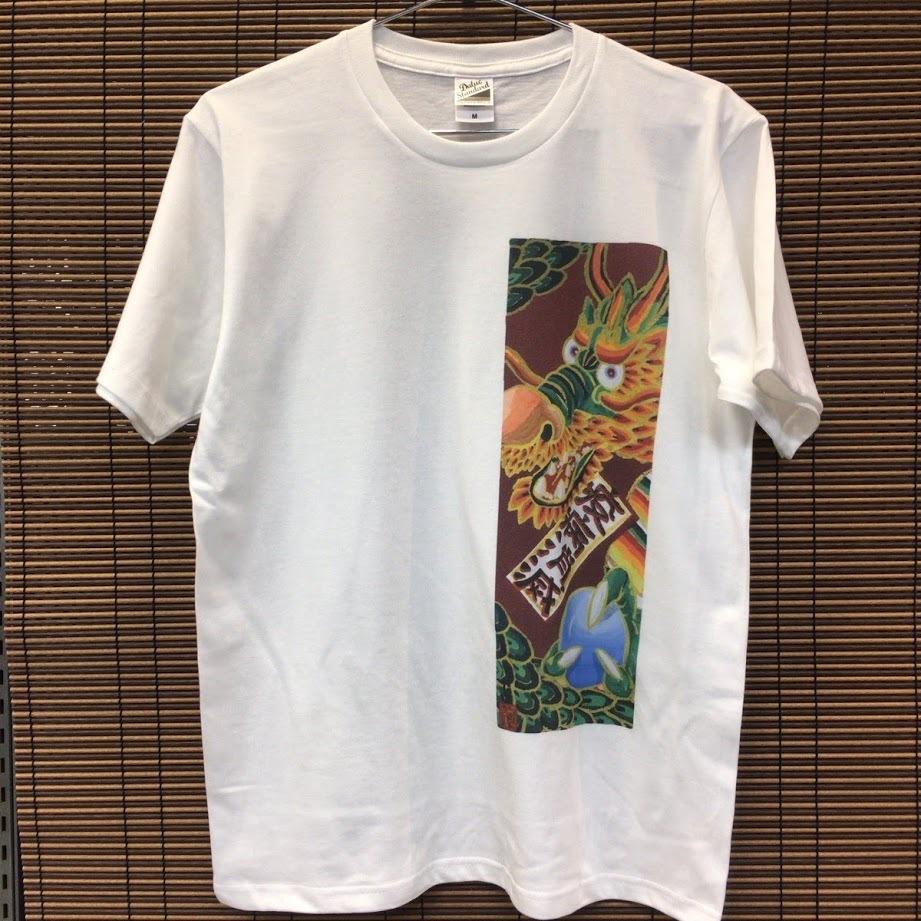 オリジナルTシャツ「龍」