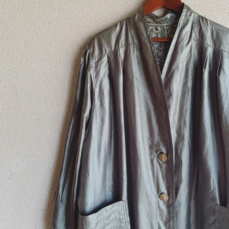 vintage design reversible outer
