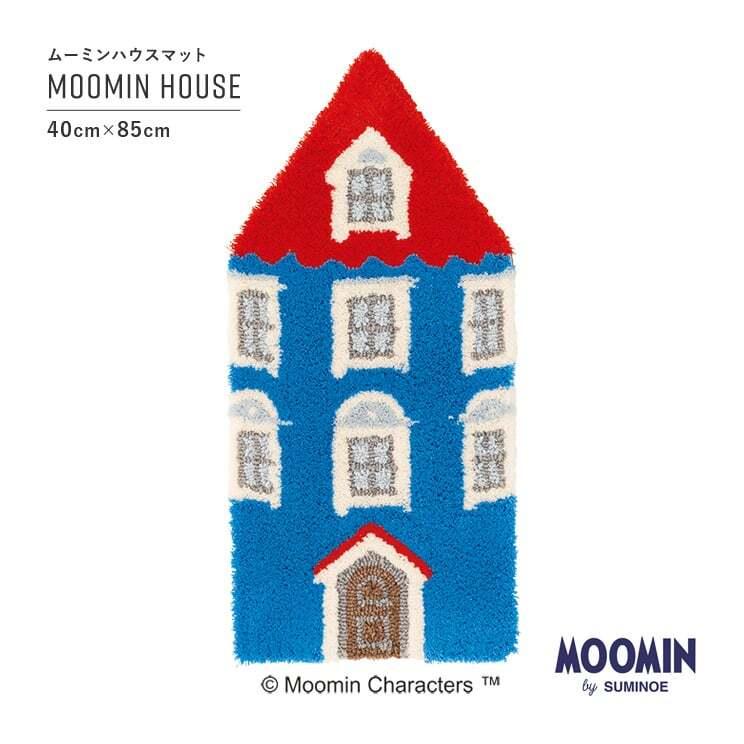 【最短3営業日で出荷】ラグマット ムーミン ムーミンハウスマット 40×85cm MOOMIN MOOMIN HOUSE スミノエ SUMINOE ab-m0012