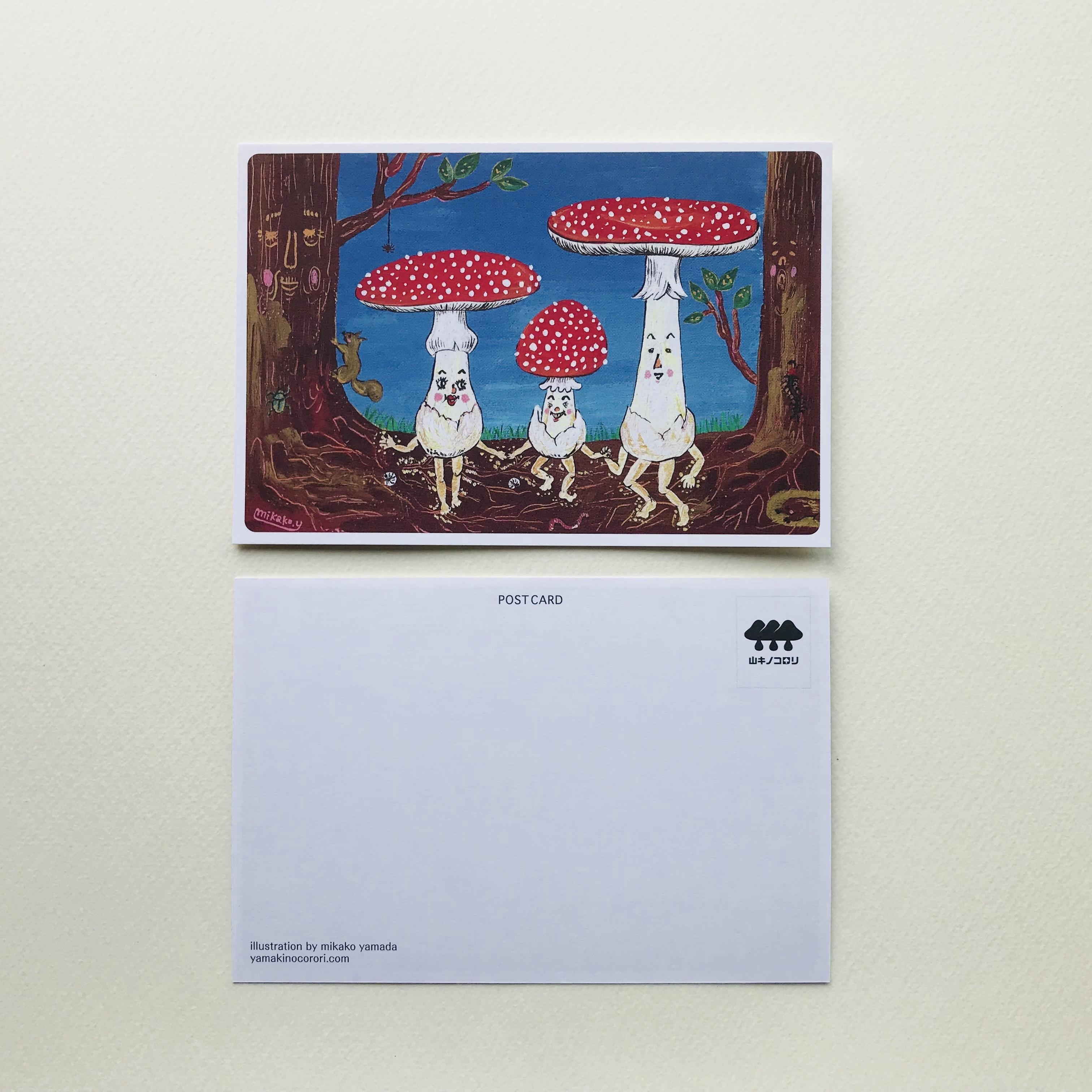 ポストカード『キノコ家族』