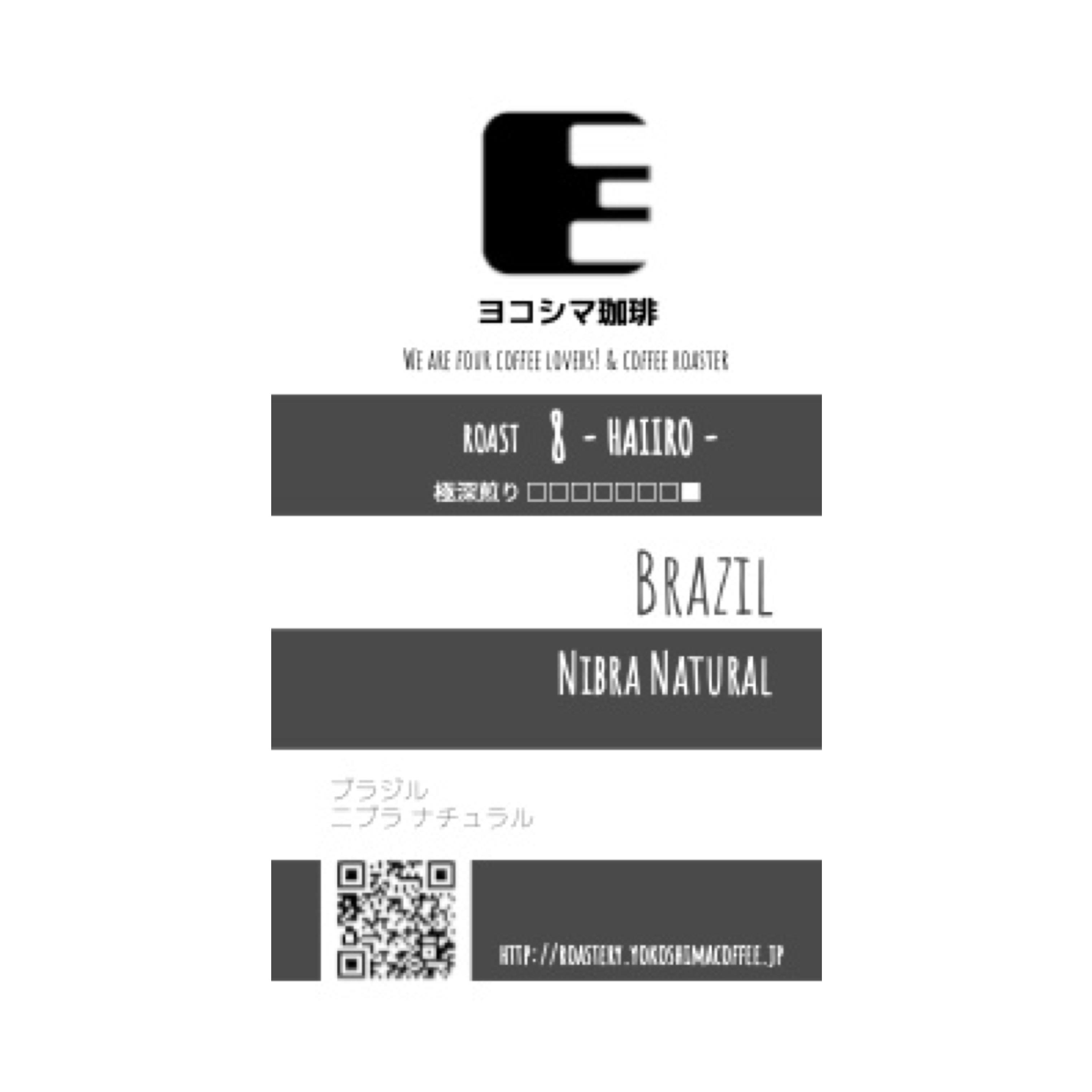roast8【ブラジル】ニブラ ナチュラル 極深煎り Whisky / Smoky