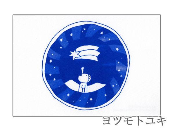 ポストカード - 夏の絵皿<田舎の思い出> - ヨツモトユキ