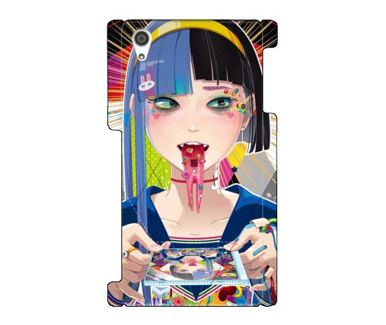 (Xperia Z5 Premium SO-03H)入門I