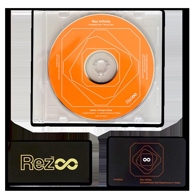 【Rez Infinite】コンプリート・パック(限定88セット / 日本限定特典付き) - 画像2
