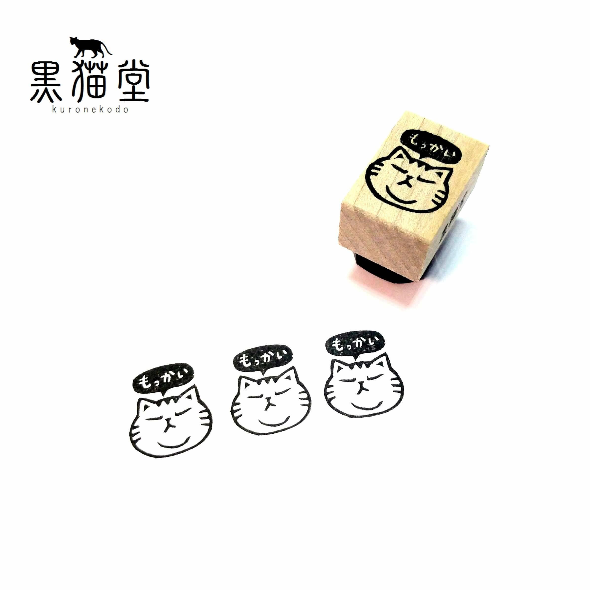 関西弁ネコ「もっかい」